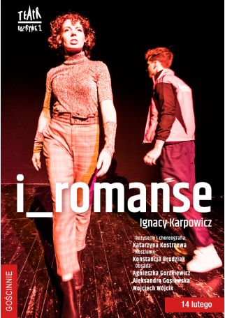 I_ROMANSE